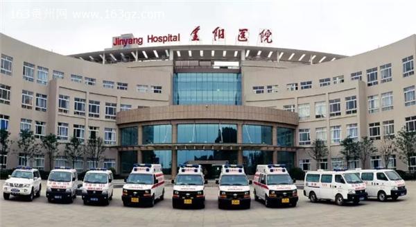紧急!应对疫情,贵阳第二人民医院招聘医护人员!