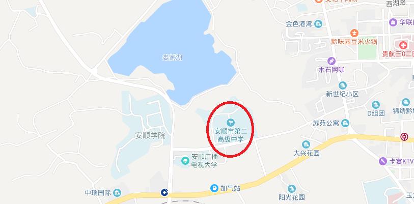 2019年安顺市面向社会公开招录公务员(人民警察)、选调生面试公告