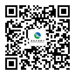 望谟富民村镇银行关于2020年春季招聘报名延期的公告