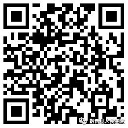 黔西縣人民醫院2020年面向社會簡化程序招聘48名醫療衛生專業技術人員(5月8日-5月12日報名)