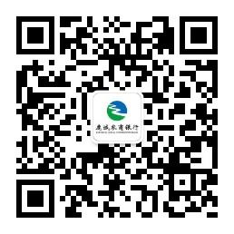 2021年望谟富民村镇银行秋季员工招聘启事(10月31日报名截止)